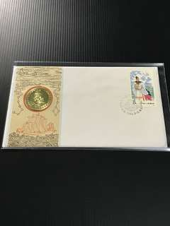 China Stamp - J113 郑和下西洋580周年铜章首日封 Medal FDC 中国邮票 1985