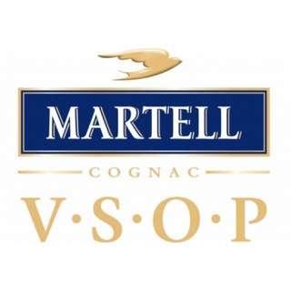 Martell VSOP 5 bottles