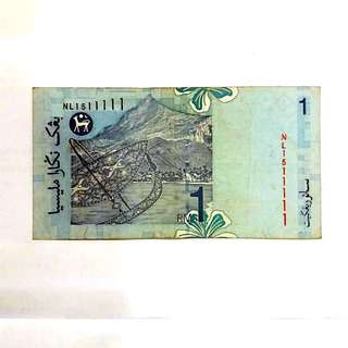 Old Ringgit Malaysia - RM 1