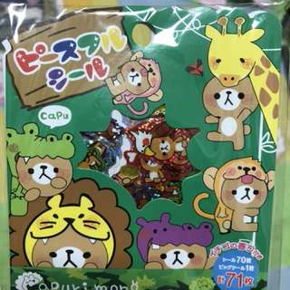 Kawaii japanese bear sticker flakes cute