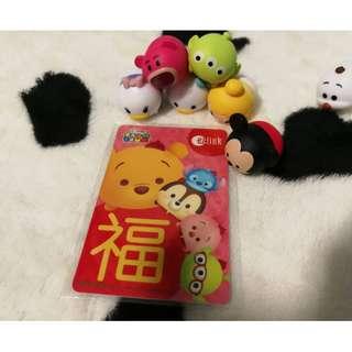 Limited Edition Disney Tsum Tsum EZ-Link (Brand New)