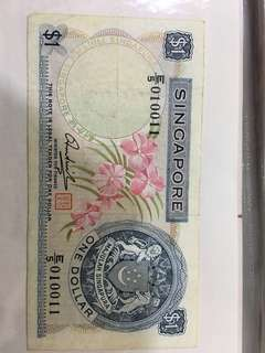 Old note no 100