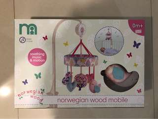 New mothercare cot mobile