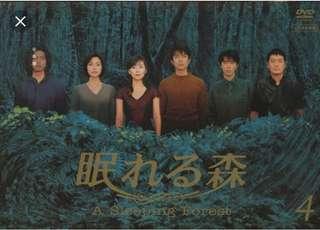 日本連續劇📸(沉睡的森林)DVD