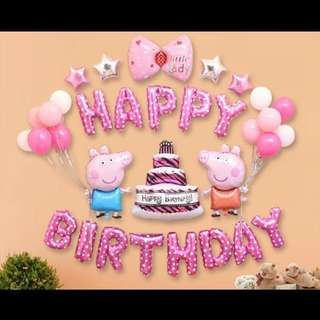 🦄 [Instock] Happy Birthday Party Decor Balloon Sets - Peppa Pig