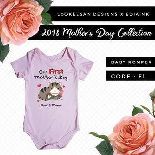 Mother's Day Special Baby Romper