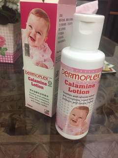 (BN)Promotion for this week-Dermoplex Calamine Lotion 120ml