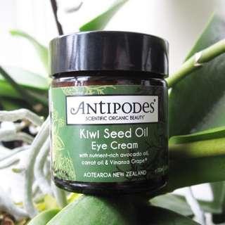 [包郵](2包)ANTIPODES 抗衰老系列 臻至奇異果籽抗氧化眼霜 Kiwi Seed Oil Eye Cream (3ml 試用裝 sample)