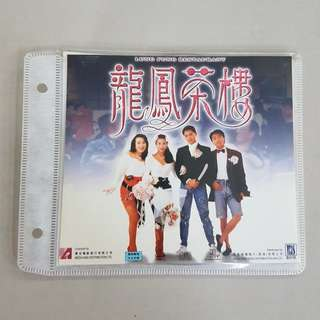 龙凤茶楼 (Lung Fung Restaurant), VCD, 周星驰 (Stephen Chow) 主演