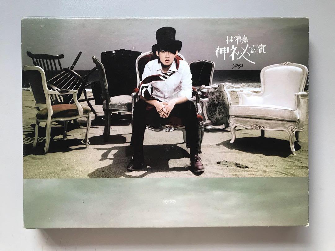 林宥嘉《神秘嘉賓》簽名板CD + Bonus DVD