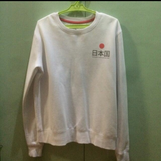 cotton on white sweater