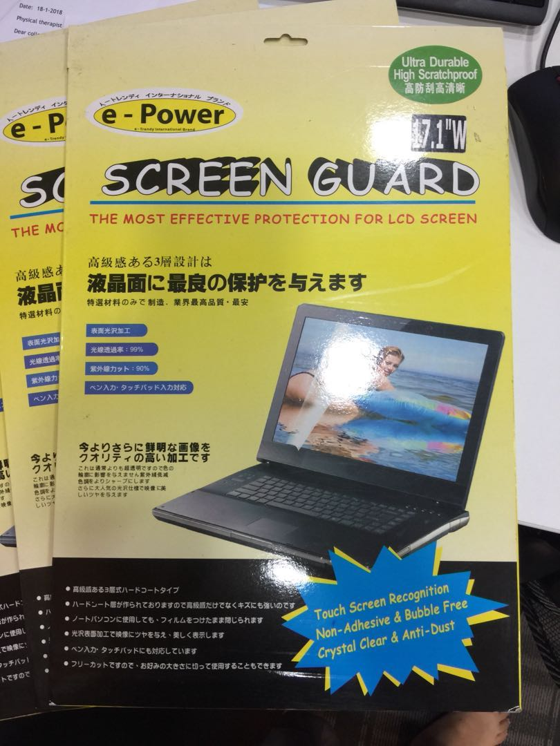 Laptop screen protector 17 1inches wide (best for LCD)