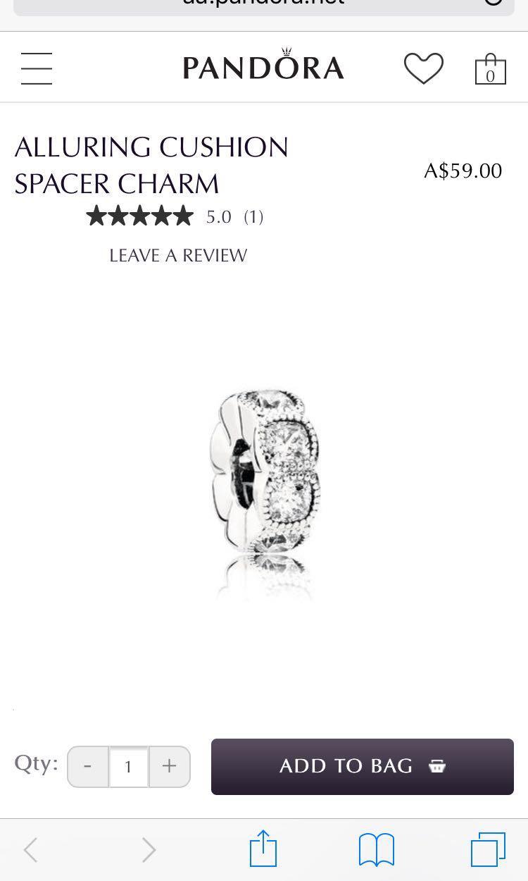 Pandora alluring cushion spacer charm