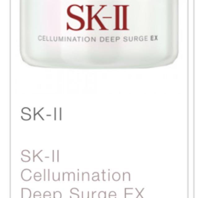 SK 2 Cellumination Deep Surge EX