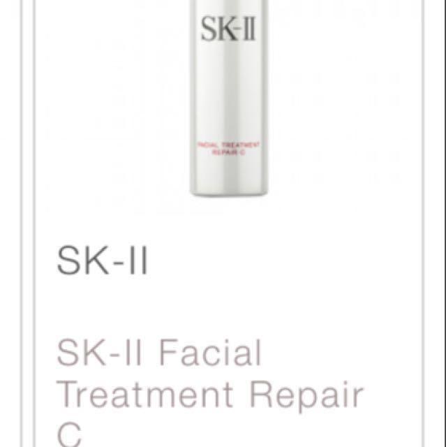 SK 2 Facial Treatment Repair C