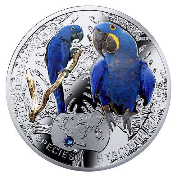 Unique Rare pure silver coin