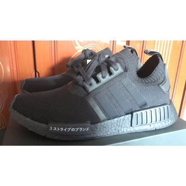 ac6b4626a1567 WTS Adidas NMD R1 PrimeKnit Japan Triple Black