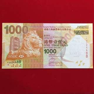 HSBC 全新鈔$1000 FD224488 - 請出價