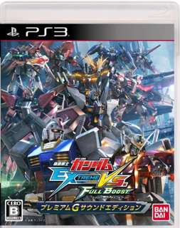 WTB/LF Mobile Suit Gundam Extreme Vs FULL BOOST PS3