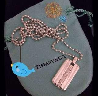 Tiffany & Co Atlas Pendant With Chain