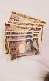 Left over ¥28,000 Japanese Yen @ rate 81
