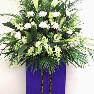 Flower ACond041 Condolence Stand