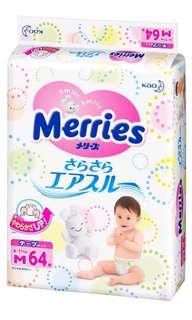 CARTON SALE Merries Diapers tape