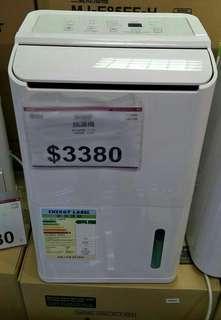 Dehumidifier抽濕機