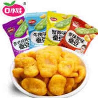 口水娃蠶豆/蘭花豆
