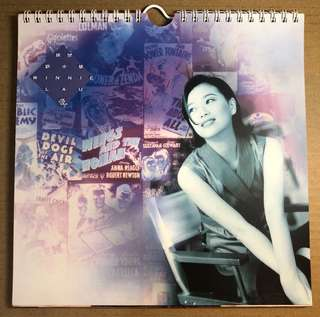 珍藏罕有劉小慧94-95年月曆,全新未使用過,值得收藏,本地包郵