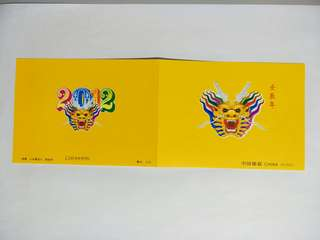 2012 Dragon Booklet