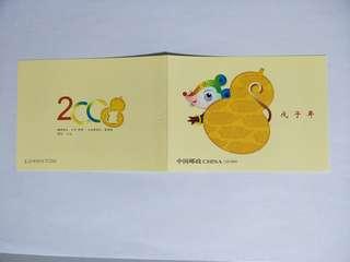2008 Rat Booklet