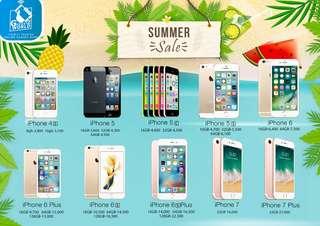 📱 iPhones 📱