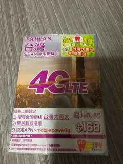 台灣 4G LTE 5日無限數據 原價$168 台灣大哥大   30.6.2018到期