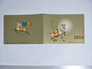 2014 Horse Booklet