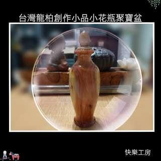 🚚 台灣龍柏非肖楠檜木樟木創作小品小花瓶聚寶盆擺飾裝飾