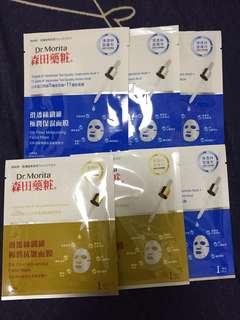 森田藥妝-滑透絲纖維極潤保濕/抗皺面膜
