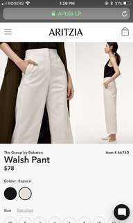 ARITZIA WALSH PANT