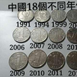 硬幣系列中國一圓(特價品)