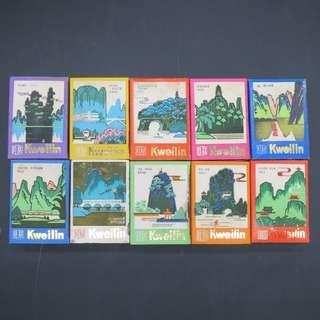 八十年代中國桂林旅遊風景火柴盒一套共10個  (含火柴)