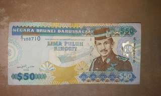 C/1-208710 Negara Brunei Darussalam 1996 (bnd) 50 dollar bill