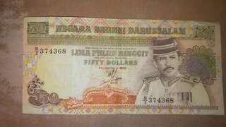 B/3-374368 Negara Brunei Darussalam 1990 (bnd) 50 dollar bill