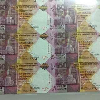 匯豐$150紀念鈔35連張(345376)