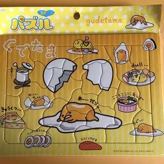 BNIB Sanrio Gudetama Jigsaw Puzzles with FREE POSTAGE!