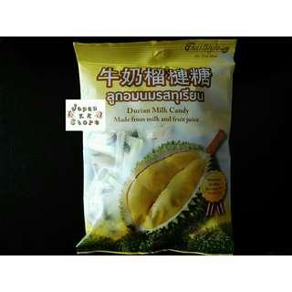泰國 Thai Style 牛奶榴槤糖 (180g)
