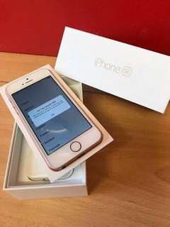 IPHONE SE (Special Edition) 64GB
