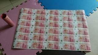 中銀100周年紀念鈔30連張