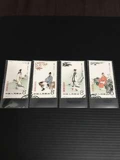China Used Stamp - J92 中国古代文学家  China Stamp 中国邮票 1983