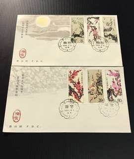 China Stamp - T103 梅花 首日封  FDC 中国邮票 1985 A