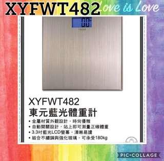 🚚 TECO 東元藍光數位體重計 XYFWT482